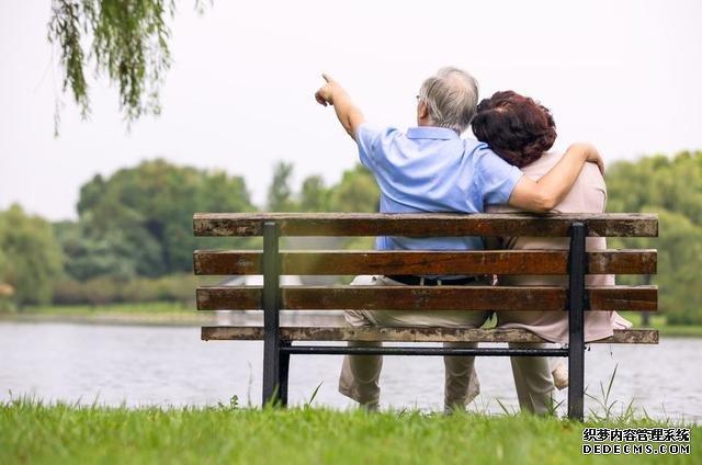 满足这些条件,直接提前退休领养老金